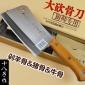 �江十八子S220-1大骨刀 �卮蠊穷^骨刀 砍骨刀 屠宰刀剁肉刀